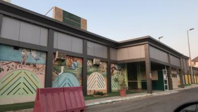 Photo of مطلوب معلمة تربية أسرية لمدرسة في جدة