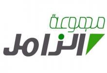 Photo of مطلوب موظفة محاسبة في مجموعة الزامل فرع الشرقية