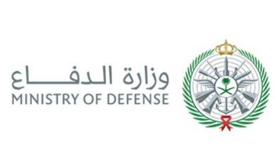 Photo of وزارة الدفاع تعلن باب القبول الموحد للجنسين لجميع الرتب